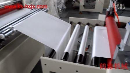 HX-600QF/1000QF 分条切片机 分条切片机一体机