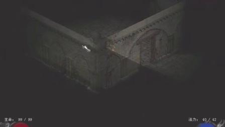 专家弓马【远火】06杀普通安达利尔8PP