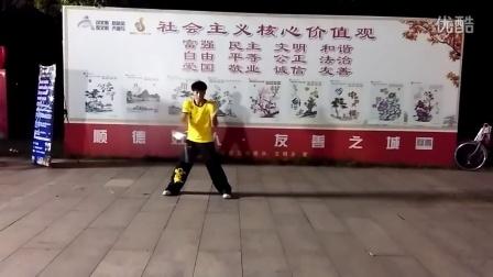 云文大银棍·王龙昌单棍套路2