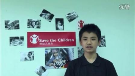 2015联合国可持续发展中国儿童大使
