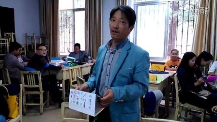 陇南市2015小学英语转科教师培训破冰活动