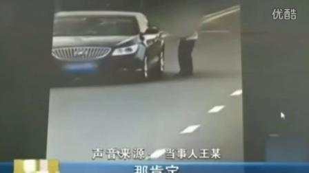 男子与情人车震视频被网络疯传 拟起诉发布者
