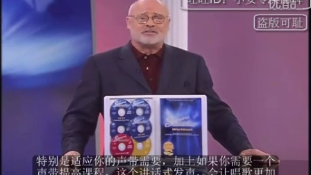 Seth Riggs  sls唱法的教学1 中文翻译