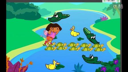 爱冒险的朵拉 朵拉过鳄鱼湖