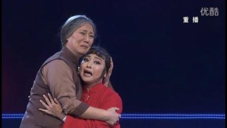 豫剧《铡刀下的红梅》奶奶你 (豫剧小皇后王红丽)