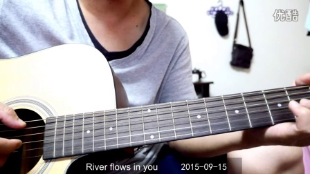 River flows in you 吉他