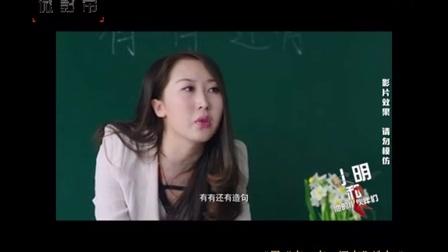 小明,你给我滚出去,哈哈哈哈,简直笑哭了!!!