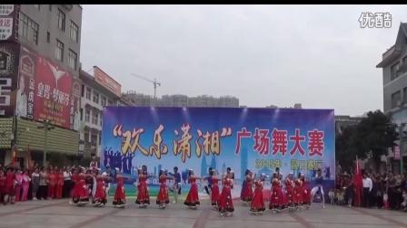 2015湖南省'欢乐潇湘'广场舞比赛洞口赛区,三等奖  唐古拉风