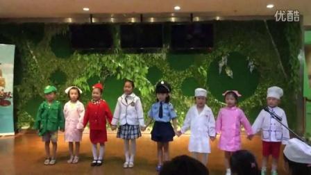 上海百小汇儿童音乐剧基地夏令营:小小理财家