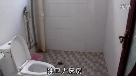 蓟县九山顶一帝别墅(原名学文农家院)