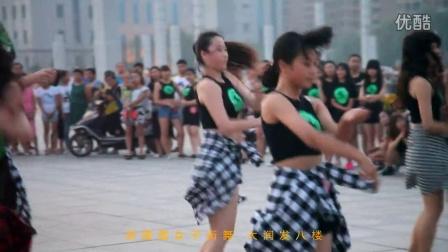 海城胡图图女子街舞培训2015百人快闪