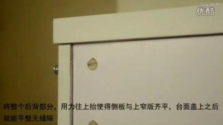 2★柜盖板弯曲解决方案