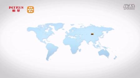 柏翠PE8500W新品云食谱面包机产品视频介绍