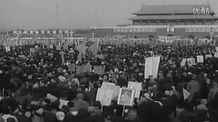 《中国宪法》宣传片