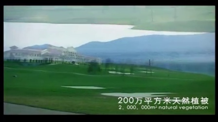 南京-高尔夫无标