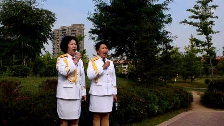 东港市欢乐的人们-英雄赞歌-宋秀清曹玉凤演唱