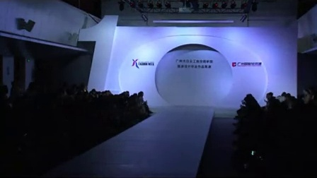 2015年广州白云工商高级技工学校服装设计大赛展演