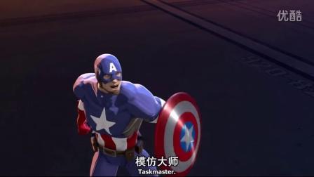 美国队长、钢铁侠、绿巨人、骷髅大混战谁更厉害!