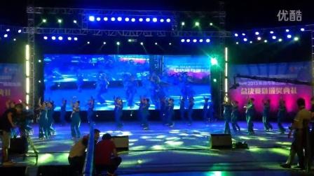 临澧县安福社区舞蹈队恒大华府杯2015常德市第五届广场舞大赛总决赛