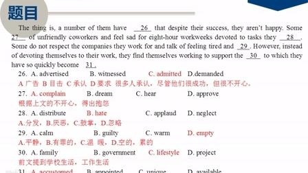 2015年高考浙江卷英语