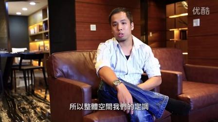 【亞卡默X周天民】 黃公館作品案例影片