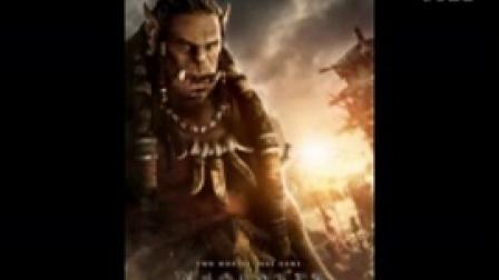 曝《环太平洋2》或被砍 魔兽电影有问题