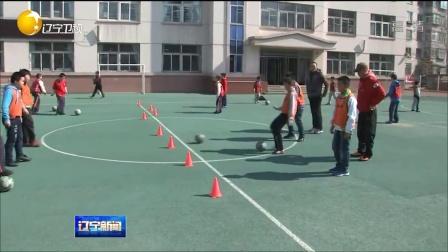 2000亿 辽宁省给体育产业发展设定新目标 辽宁新闻 20150918 高清版