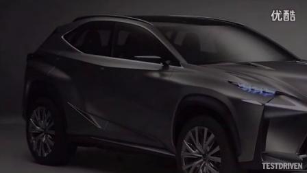 [新车]2013年的法兰克福车展首发 雷克萨斯Lexus LF-NX概念车官方展示片-汽车视频