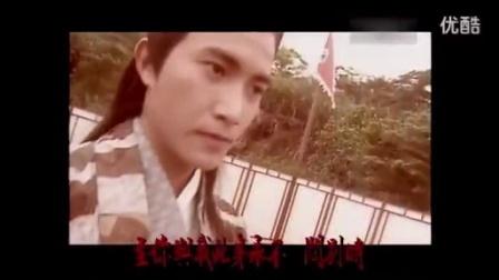 怀旧经典 神话情话 粤语 80后的记忆 TVB95神雕侠侣 影视金曲 经典老歌