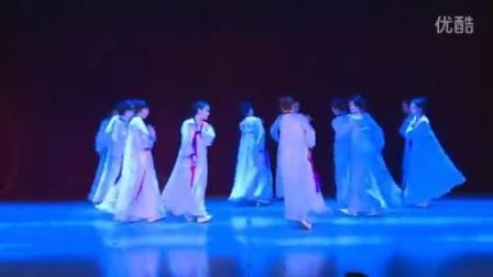 朝鲜族舞蹈组合 阿里郎 北方民族大学音乐学院2011级舞蹈学专业