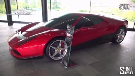 [新车]宾尼法利纳展厅实拍- Ferrari SP12-EC, Sintesi-0001-汽车视频