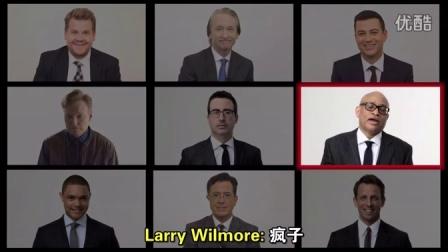 【名利场深夜主持人小段】用一个字形容彼此 Conan O'Brien, Stephen Colbert, and Other Late Night Hosts