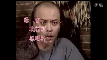 雍正小蝶年羹尧翻唱《在乎》