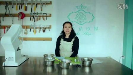 蛋糕制作方法红宝石蛋糕-标清