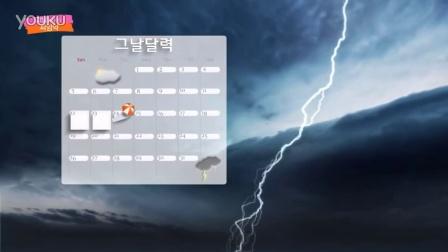 홍진영 마이보라 광고 '그날의 예보' 편 30' ver