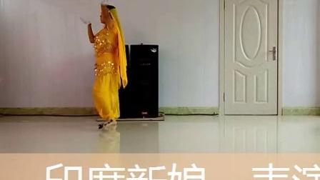 玉玲广场舞,歌名天竺少女,示范玉玲,含背面