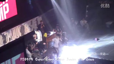 150919 Super Camp Super Junior club dance[中字]