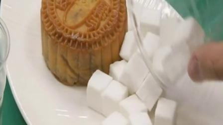 啥样月饼最胖人 一颗广式双蛋莲蓉月饼=3碗饭 150920 两岸新新闻