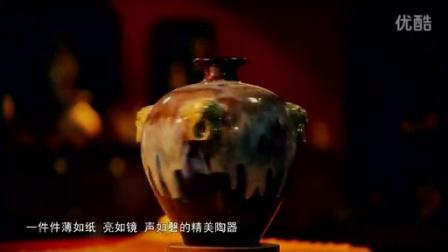 荣昌陶,中国四大名陶之一