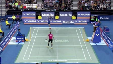 2015韩国羽毛球超级赛决赛最佳表现