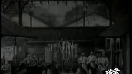 1932年胡蝶版《啼笑姻缘》片断2