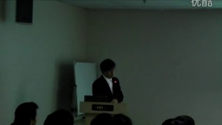 AHD seminar movie clip
