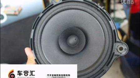 乐业县汽车隔音汽车改装(东风风度新奇骏MX5改装全车TEAC隔音+声琅音响).files