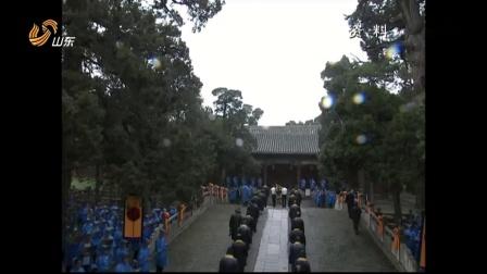 中国(曲阜)国际孔子文化节将于9月26日开幕 山东新闻联播 20150921 高清版