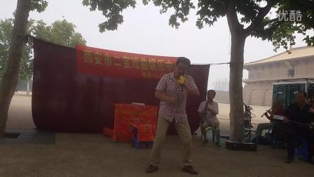 西安大明宫豫剧   【清风亭】奴才全将良心昧