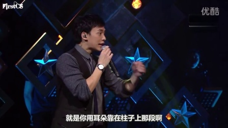 [FirstCS][THE STORY OF BIE][泰语中字]Part4