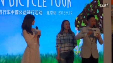 150919北京Innisfree公益骑行活动现场林允儿饭拍