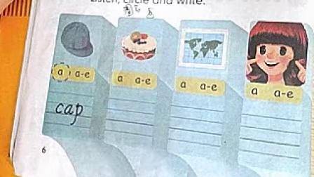 人教版英语PEP四年级Unit 1 My classroom课本同步录音