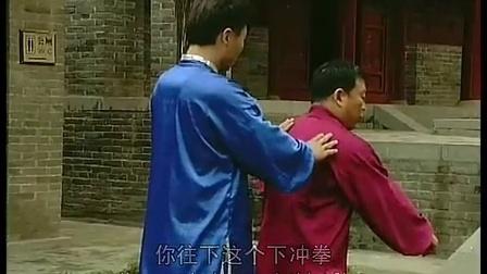 张东武老架一路教学03_标清