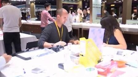 香港2015珠宝展 汕尾珠宝商强势出击